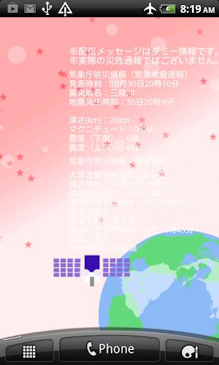 哈尔滨市 - 维基百科,自由的百科全书