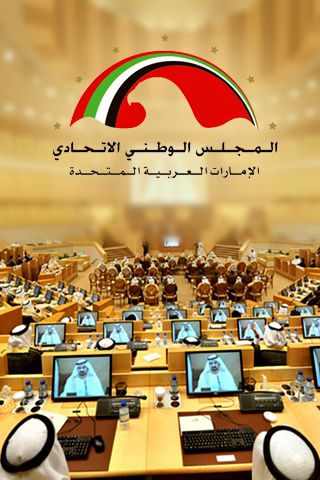 Federal National Council - UAE