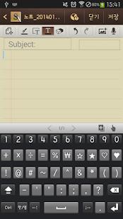 도매꾹 삼성 키보드- screenshot thumbnail