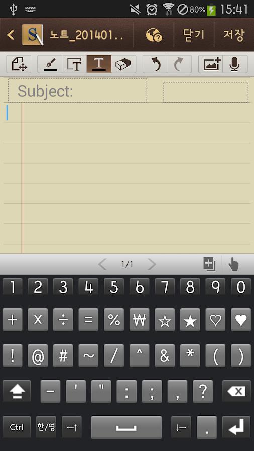 도매꾹 삼성 키보드- screenshot