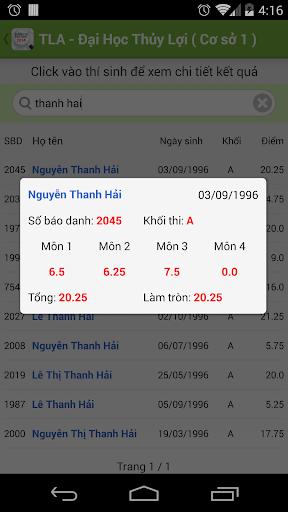 【免費教育App】Diem thi Dai hoc Cao dang 2014-APP點子