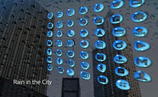 비오는 도시 런처플래닛 테마