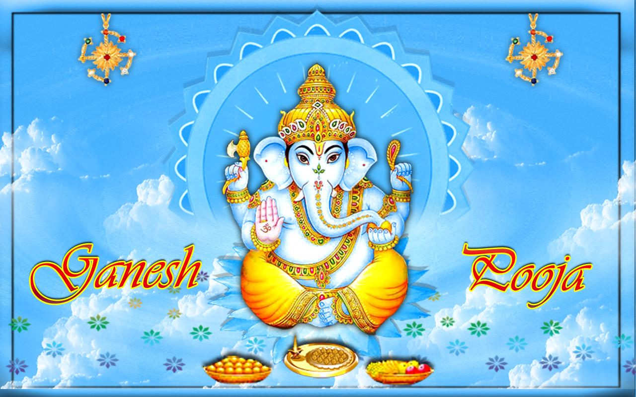 GANESH POOJA- screenshot