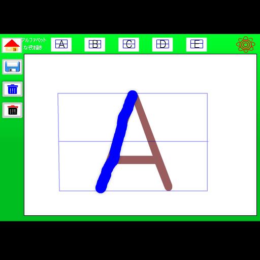 カタカナなぞりがき 教育 App LOGO-硬是要APP