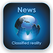 News - Classified reality