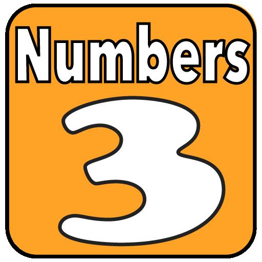 ナンバーズ3通信 Numbers3当選数字分析 娛樂 App LOGO-硬是要APP