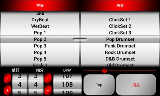 手機鈴聲APP 推薦:好鈴聲APK 下載2.9,最新鈴聲 ... - 馬呼免費軟體下載