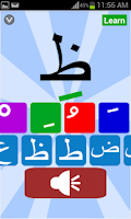 Screenshot of Arabic letters and tachkil
