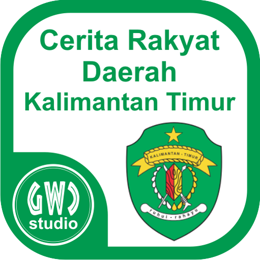 Cerita Rakyat Kalimantan Timur LOGO-APP點子