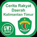 Cerita Rakyat Kalimantan Timur icon