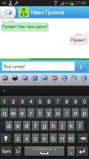 Видеозвонки TrueConf - screenshot thumbnail