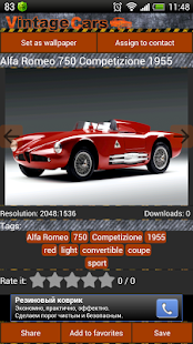 Wallpapers Vintage Cars- screenshot thumbnail