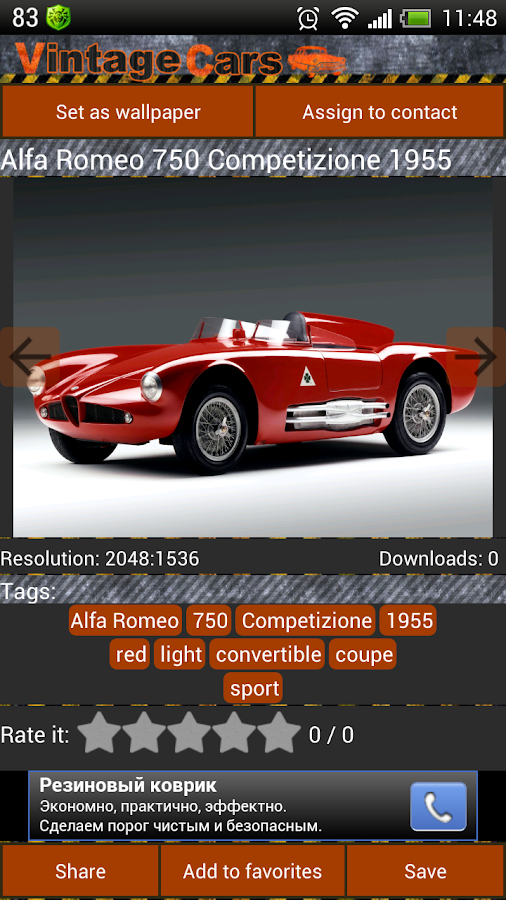 Wallpapers Vintage Cars- screenshot