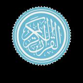 Quran Scrore