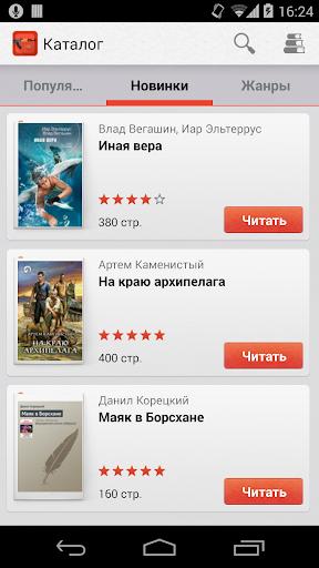 Боевики - бесплатные книги