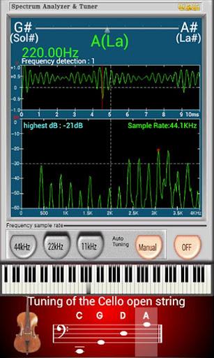 スペクトルチューナーチェロ|玩工具App免費|玩APPs