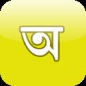 Bengali icon
