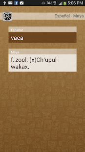 Maya - Nahuatl  Dictionary - screenshot thumbnail