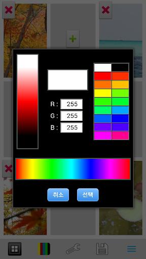 玩攝影App|Photo Frame Collage - PRO免費|APP試玩
