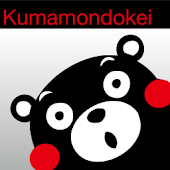 kumamon clock widget