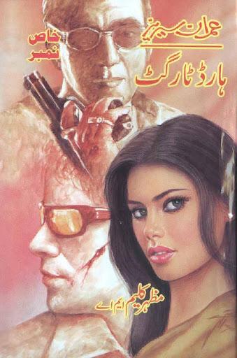 Hard Target - Imran Series
