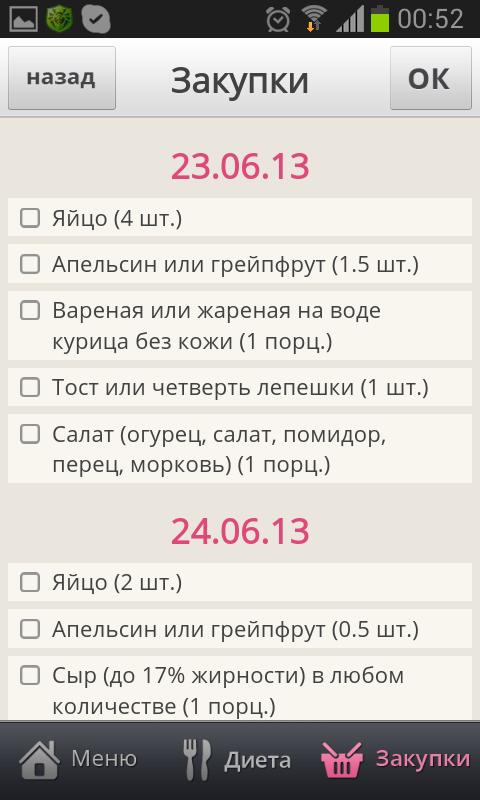 Диета Магги - Aplicaciones de Android en Google Play