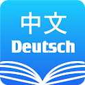 Chinese German Dictionary icon