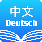Chinese German Dictionary