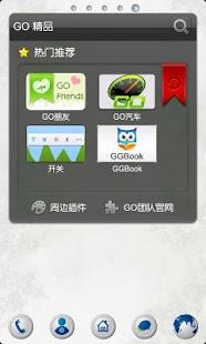 石头的艺术【GO桌面主题】 漫畫 App-愛順發玩APP