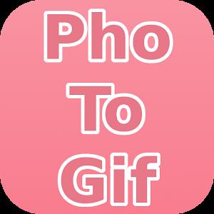 PhoToGif - gif maker