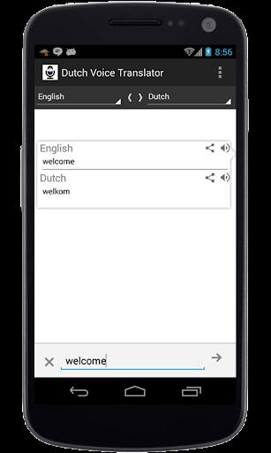 Dutch Voice Translator