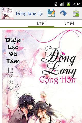 Dong lang cong hon (full) - screenshot