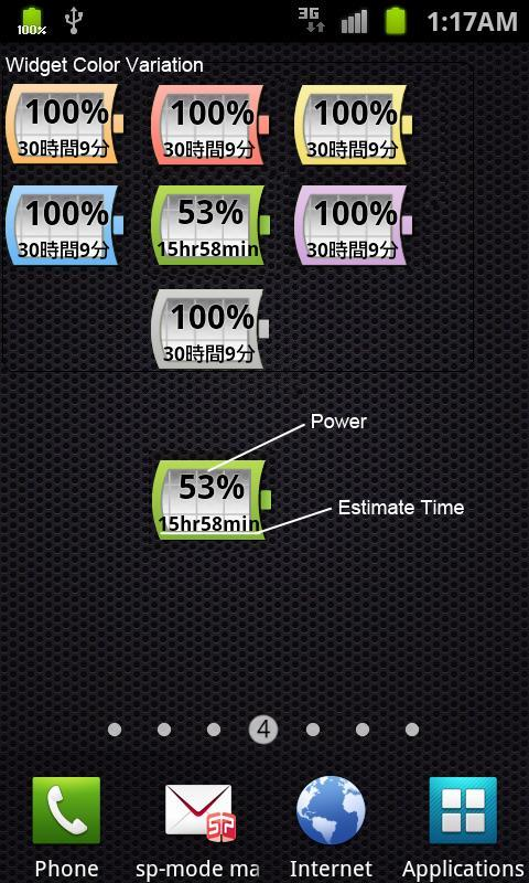 Battery Chart + Widget- screenshot