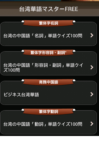 快播軟體下載2014 qvod player 繁體中文版 - 免費軟體下載