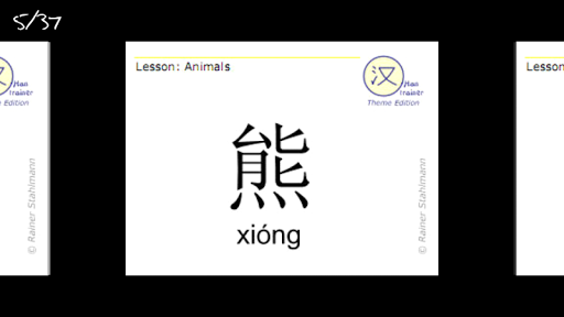 Han Trainer Chinese Flashcards
