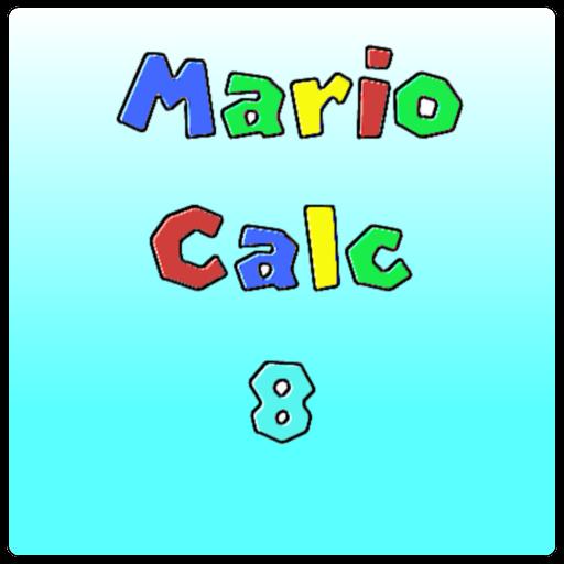 Mario Calc 8 LOGO-APP點子