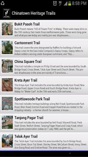 【免費旅遊App】Singapore Heritage on foot-APP點子