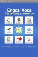 Screenshot of EngcaVoca Package