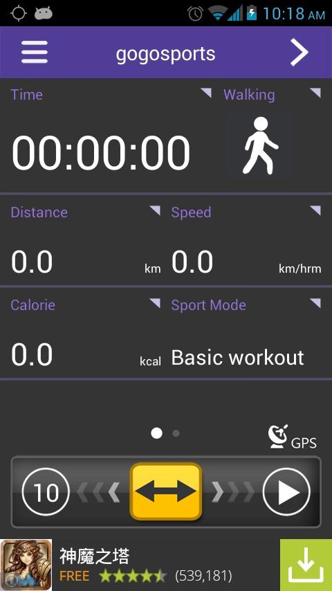 gogosports- screenshot