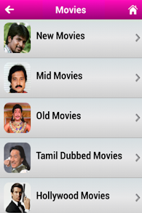 Tamil TV - HD - screenshot thumbnail