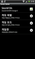 Screenshot of 오목