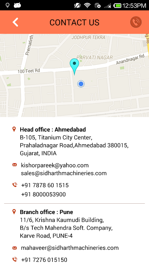 SIDDHARTH PRINTING MACHINES- screenshot