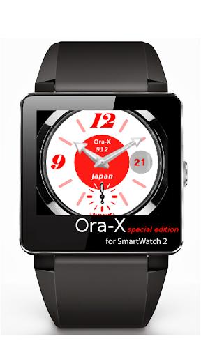 Ora-X 912 Japan