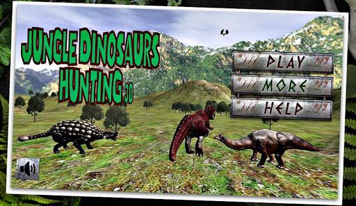丛林狩猎恐龙 - 3D