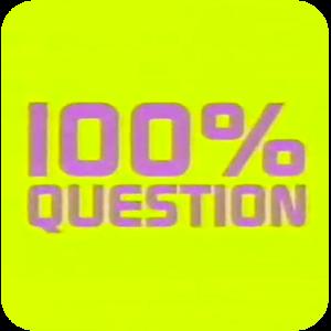 100% Question 益智 App LOGO-硬是要APP