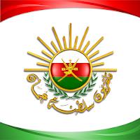 Oman TV 1.14