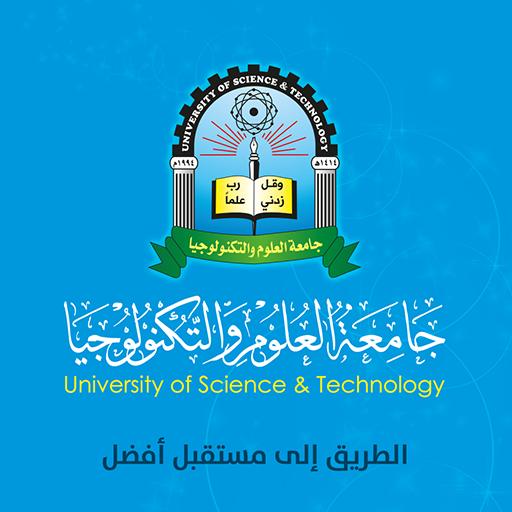 جامعة العلوم والتكنولوجيا LOGO-APP點子