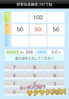 Screenshot of DQX裁縫トレーニング