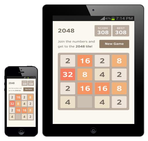 2048玩家挑戰賽