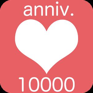 工具の10000days 通算誕生日の計算とか LOGO-記事Game